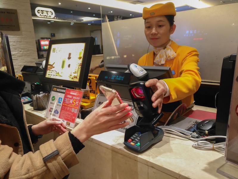 Pagar con WeChat es una práctica habitual en China