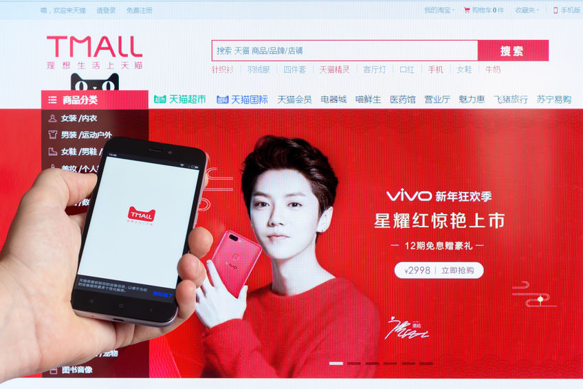 Página de inicio de Tmall, portal clave en una estrategia de marketing digital en China