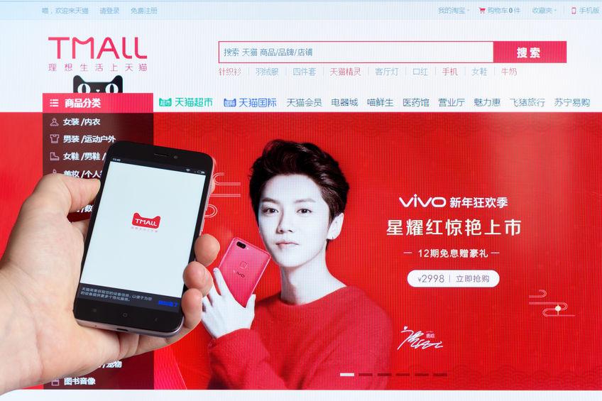 Página de inicio de Tmall, portal clave en una estrategia de marketing digital en China